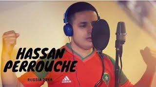 Hassan Perrouche - حسن بيروش - Hta Lkina Lmodarebe - RUSSIA 2018