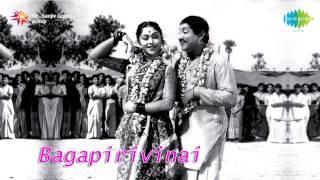 Bhaaga Pirivinai | En Piranthai song