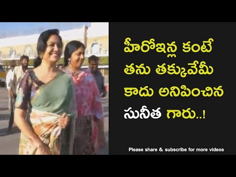 Xxx Mp4 Singer Sunitha Looking Beautiful At Tirumala Temple On Women S Day 3gp Sex