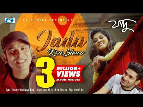 Xxx Mp4 JADU Kazi Shuvo Anik Zakiya Eme Boishakhi Exclusive Video Bangla Song 3gp Sex