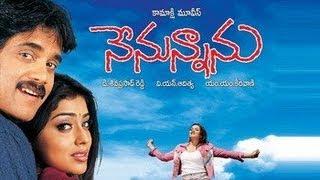Nenunnanu (నేనున్నాను) Telugu Movie Full Songs Jukebox    Nagarjuna, Shriya, Arti Agarwal
