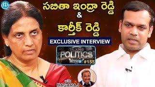 Sabitha Indra Reddy & Karthik Reddy Exclusive Interview || Talking Politics With iDream #155