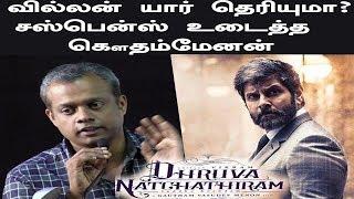 Dhruva Natchathiram Review   Vikaram   Goutham Menon   DD   Simran   Raadhika   Sketch