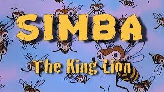 SIMBA THE KING LION / GR, ep. 1 ελληνικά