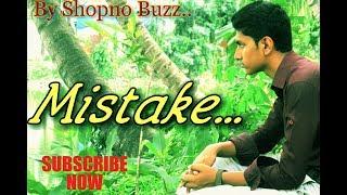 Mistake(2k17)| Eid Natok(HD).......By Shopno Buzz
