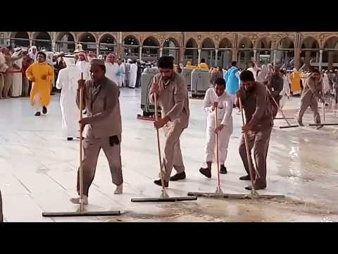 Cleaning of mataf after rainfall in masjid al Haram august 2016 august