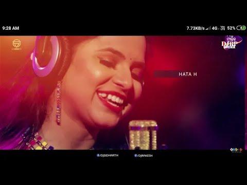 Xxx Mp4 APhula Kaha Thare Official Remix DJ SB Brothers Ft DJ GUDU BBSR OdiaDJ 3gp Sex