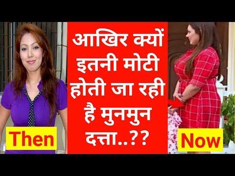 Xxx Mp4 आखिर क्यों इतनी मोटी होती जा रही है मुनमुन दत्ता Why Babitaji Is Getting Fat 3gp Sex