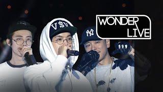 WONDER LIVE Ep. 2: 1theK Hiphop Fest. In Busan_Mad Clown(매드클라운)_VASCO(바스코)_GIRIBOY(기리보이) [SUB]