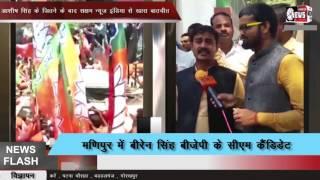 Exclusive Interview || जीत में युवाओं की सबसे ज्यादा भागीदारी रही ||Ashish Singh Ashu!! BJP