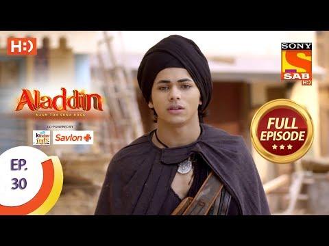 Aladdin - Ep 30 - Full Episode - 1st October, 2018