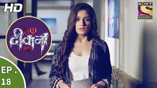 Ek Deewaana Tha - Ep 18 - Webisode - 15th November, 2017