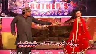 Dua Qureshi & Jahangir Khan Dance on Pashto Stage Show