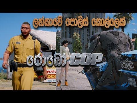 Xxx Mp4 ලන්කාවේ පොලිස් පැරශුට් Robocop වුන හැටි Robocop In Sri Lanka 3gp Sex