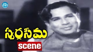 Swarga Seema Movie Scenes - Murthy Meets Subbulu || Chittor V. Nagaiah