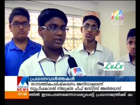 Gulf this week  Our own high school students charity to labourers part 02