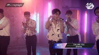 mnet present highlight calling you
