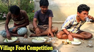 Village Food Challenge with Huge Rice, Dal & Fish Curry   Food Competition
