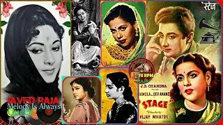 GEETA ROY-Film-STAGE-{1951}-Dum Tod Diya Umeedon Ne,O Jaane Waale Dilmein Teri Yaad-[ Rarest Song