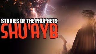 Prophet Shu