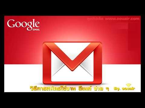 Xxx Mp4 วิธีสมัคร Gmail 3gp Sex