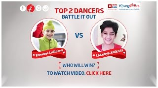 HDFC Life YoungStars | Dancing Category - All India Finale Face Off 2016