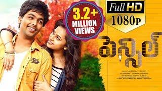 Pencil Latest Telugu Full Length Movie | G. V. Prakash Kumar, Sri Divya - 2018