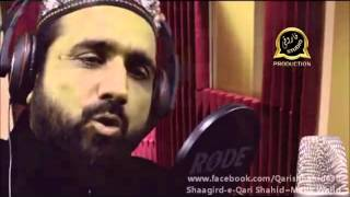 Hussain Mola Hussain mola manqabat by qari shahid mehmood qadri