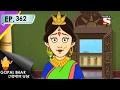 Download Video Download Gopal Bhar (Bangla) - গোপাল ভার (Bengali) - Ep 362 - Golar Kanta -5th Feb, 2017 3GP MP4 FLV