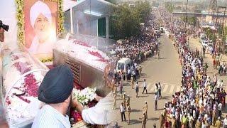 निरंकारी बाबा के अंतिम संस्कार में उमड़ा जनसैलाब | Nirankari Baba Hardev Singh | Last Rites in Delhi