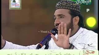 URDU NAAT( Main Ne Aap Ki Dehleez Ko)QARI SHAHID MAHMOOD AT PTV.BY Visaal