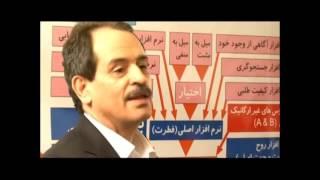پاسخ های استاد محمد علی طاهری 1