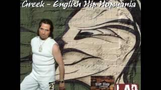 DIONYSOS LAZANIS-GREEK-ENGLISH HIPHOPMANIA EP