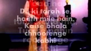 Kya Hua Tera Wada-Karaoke & Lyrics-Hum Kisise Kum Naheen