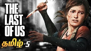 The Last of US #5 Live Tamil Gaming