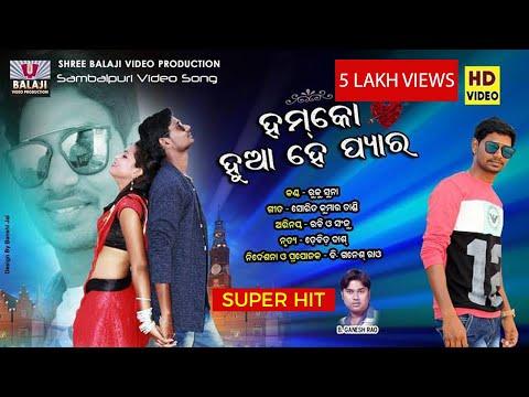 Xxx Mp4 Humko Hua Hai Pyaar New Sambalpuri Hd Video Song Shri Balaji Videos Production B Ganesh Rao 3gp Sex
