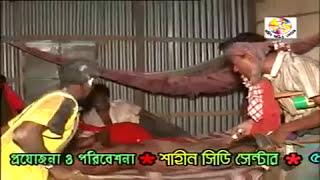 Bangla Comedy Song Mozibor তোমার ঘড়ে চুরিকরে কয়জনায় তুমি জানুনা HD HQ 720P 2014