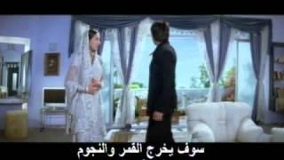 Vivah - 10/14 - Bollywood Movie With Arabic Subtitles - Shahid Kapoor & Amrita Rao
