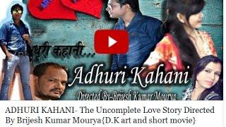 Adhuri Kahani (The Uncomplete Story) Directed By Brijesh Kumar Mourya