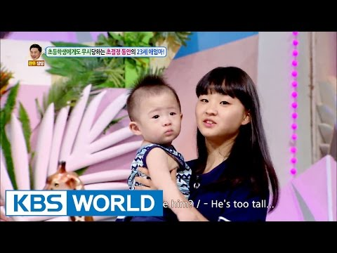 Xxx Mp4 A Women That Looks Younger Than Elementary Students Hello Counselor 2016 08 08 3gp Sex