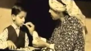 aama timro muhar chha