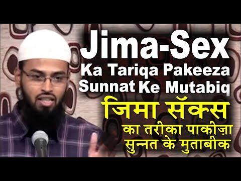 Xxx Mp4 Jima Humbistari Sex Ka Tariqa Pakeeza Sunnat Ke Mutabiq By Adv Faiz Syed 3gp Sex