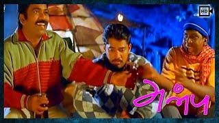 Anbu - Othasolluthan Video Song   Bala, Deepu   Vidyasagar, Dalapathiraj