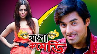 Awesome Nusrat Faria-Ankush Hazra Comedy scene | Funny Vomiting in train | Bangla Comedy