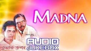 Madna | 2016 New Bengali Parody Songs | Kumar Tapan | H.T.Cassette | Audio Jukebox