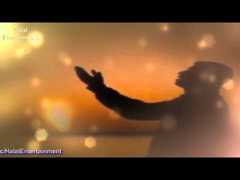 ক্ষমা করে দাও মাফ করে দাও Bangla Islamic song Hamd