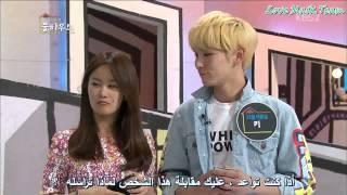 Full House Shinee Key cut Arabic Sub