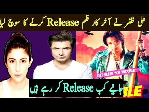 Xxx Mp4 Teefa In Trouble Official Trailer Release Date Ali Zafer First Pakistani Film Release On Eid 3gp Sex