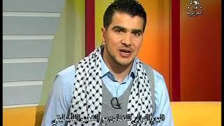 الأستاذ هيثم عمايري ضيف صباح الخير يا جزائر 29 11 2017