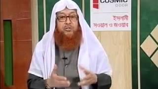 Rasul (S) nur na matir toiri sahih hadith theke answer
